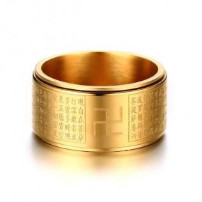 Nhẫn Bát Nhã Tâm Kinh - NHẪN XOAY THẦN CHÚ